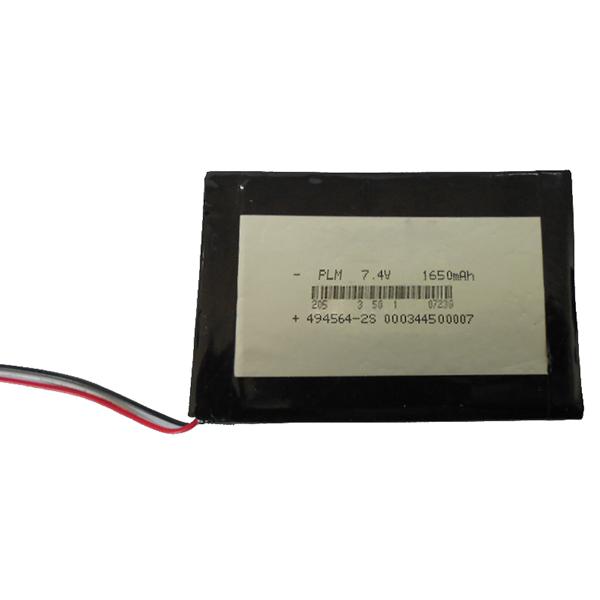 微型投影仪电源