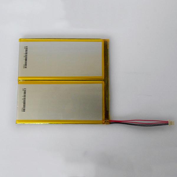 深圳电子书电源